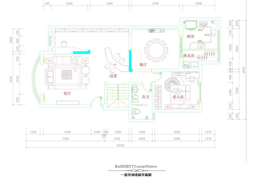 清大环艺软装与陈列设计专业课程三期一组一甲满园组
