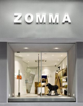 ZOMMA 概念服装店-汉诺森专卖店设计