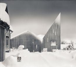 Romsdal民俗博物馆
