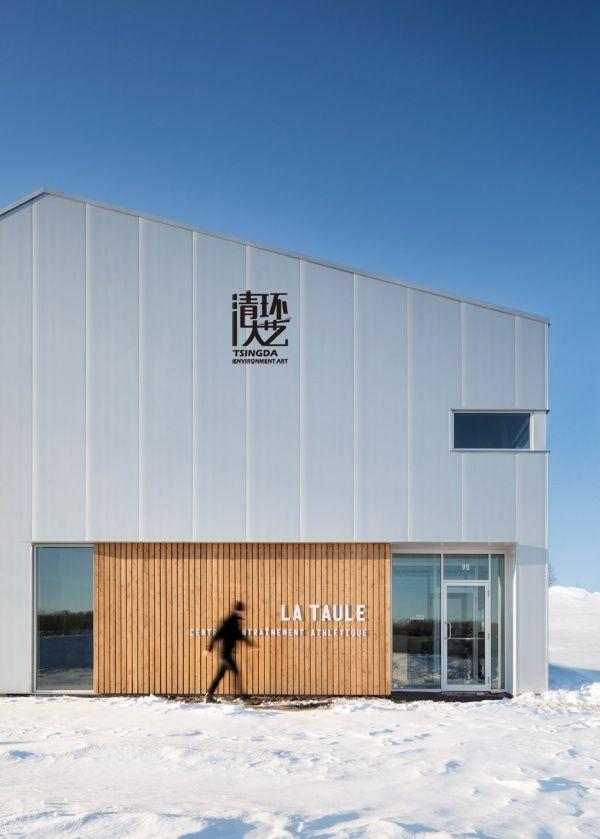 Microclimat设计完成加拿大体操运动员的健身会所