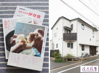 吃货们看过来,这是日本料理家的住宅哦
