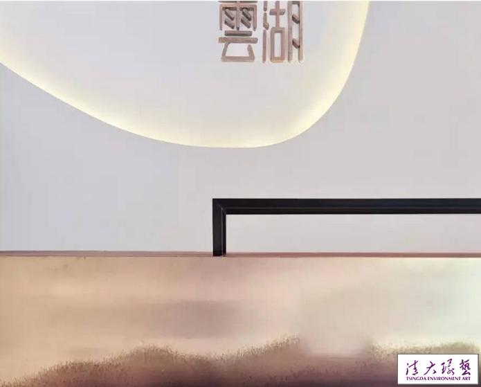 吴滨:云上的日子-成都世茂云湖