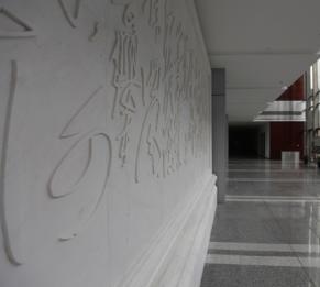 赵虹作品:首都机场大通关办公综合楼
