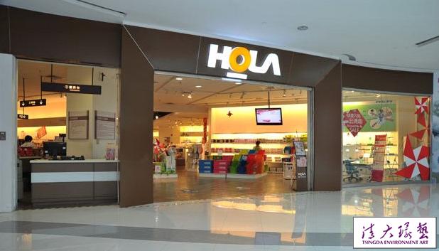 吴凌晖-HOLA特力屋视觉规划设计