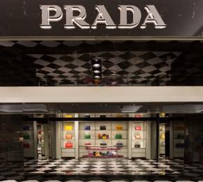 Paolo Giachi作品-PRADA专卖店