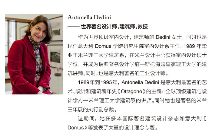意大利多姆斯设计学院软装与陈列设计国际课程