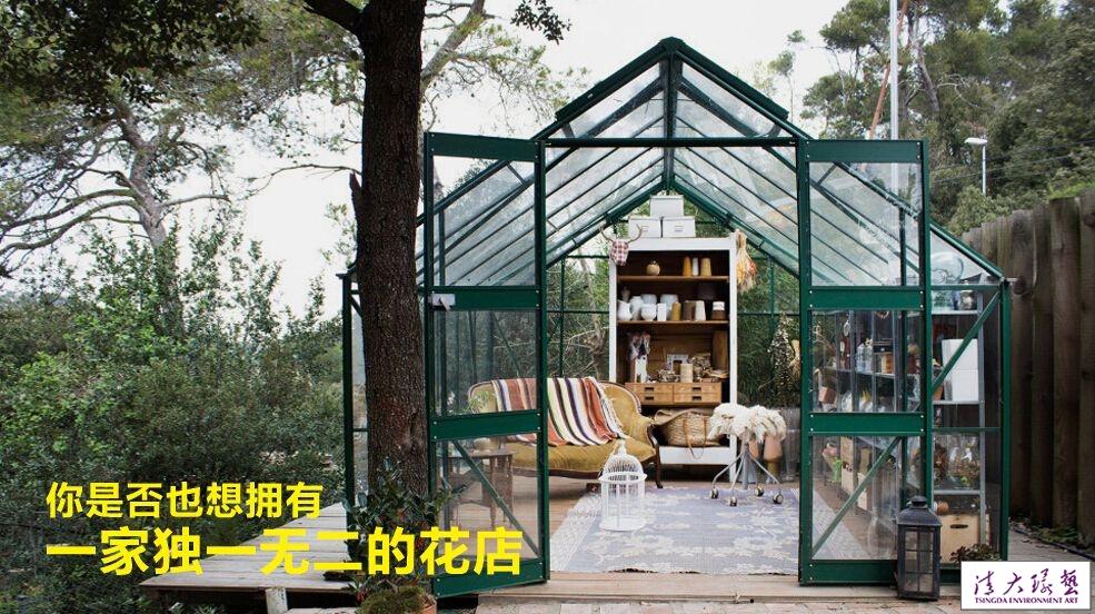 梦想中的花店!浪漫花艺设计最特别的花店