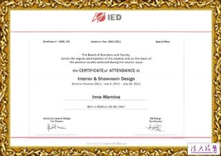 IED(欧洲设计学院) 软装陈设专业证书