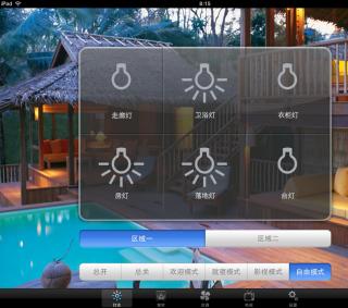 智慧酒店-为客人提供舒适智能体验