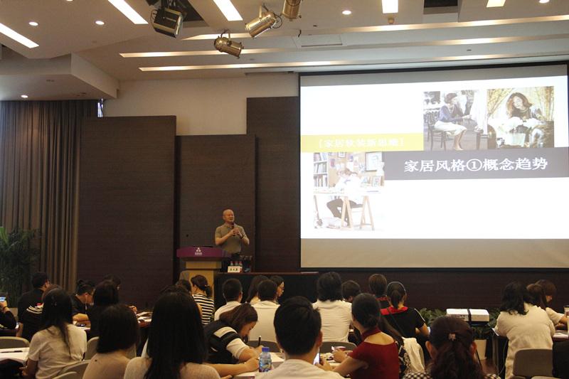 IED国际软装班13期盛大开学开启软装设计新时代