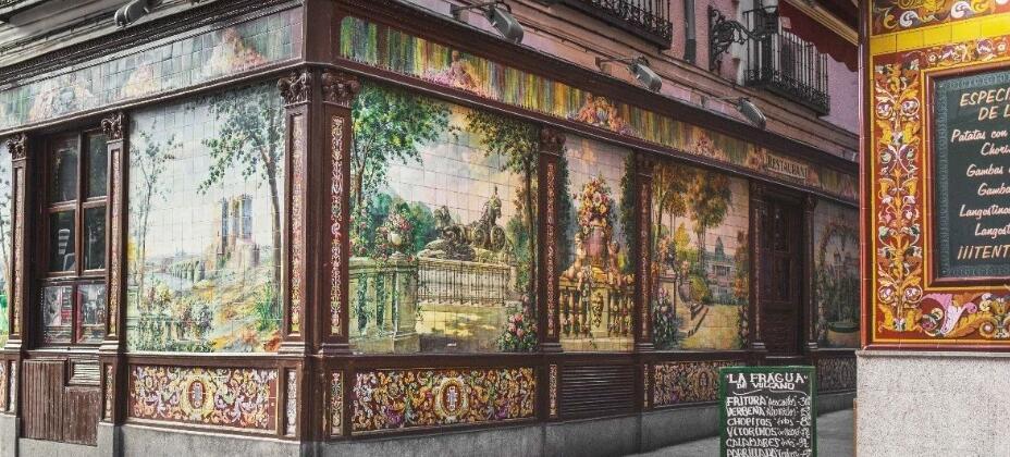 开业已有一个多世纪的马德里的五星级精品酒店