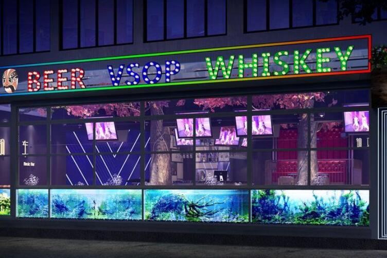 乐山九眼桥铜排酒吧设计