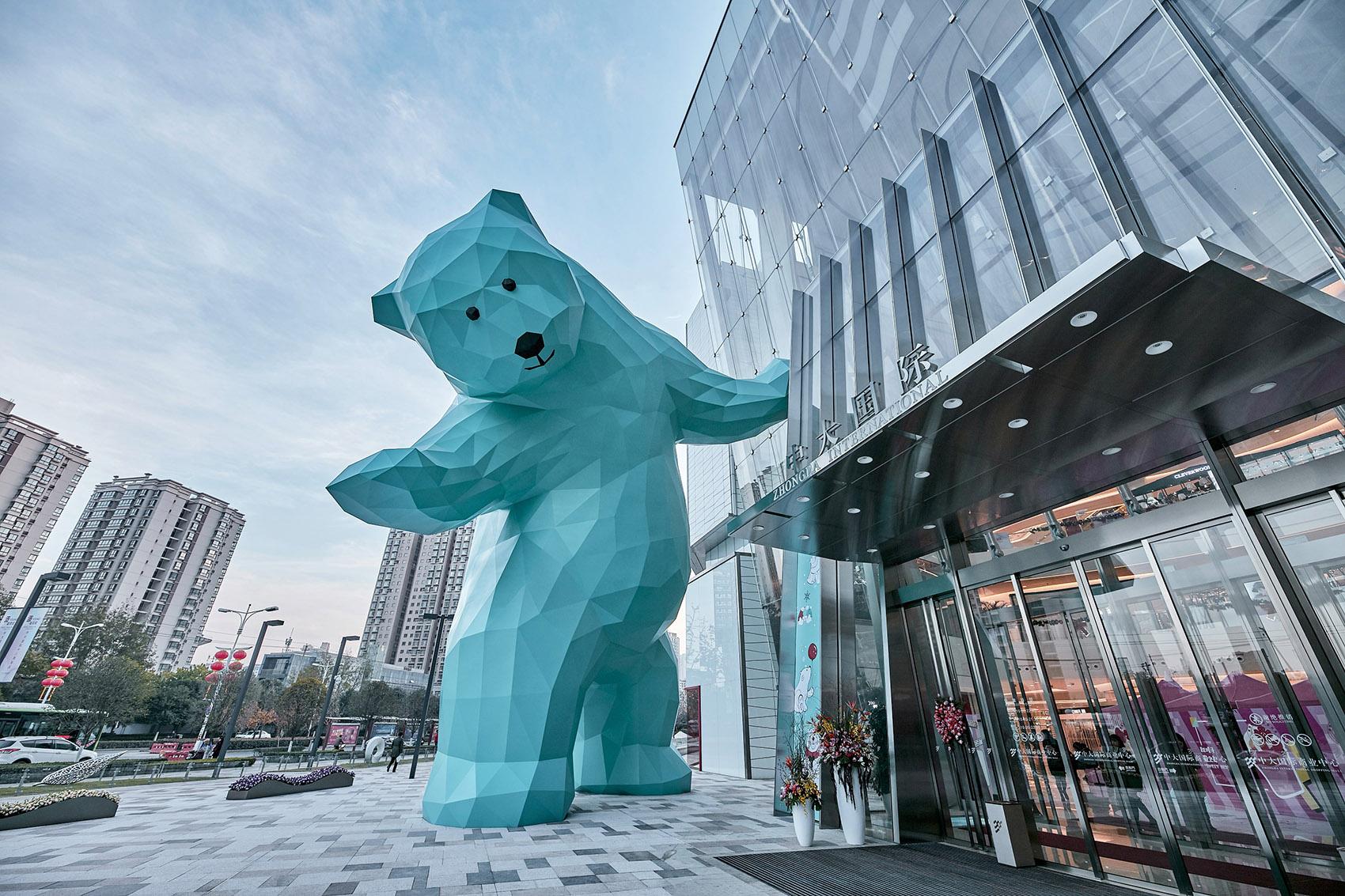 西安中大世界商业中心雕塑《Hello!》