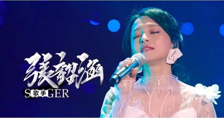 湖南卫视2019《歌手》主视觉logo发布