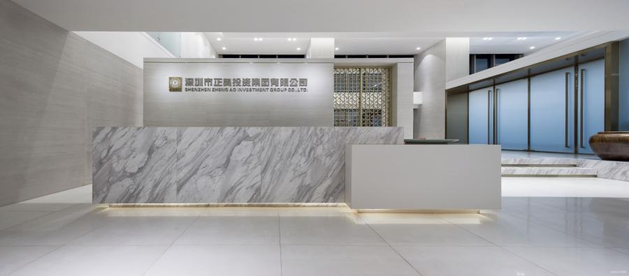深圳市正奥投资集团办公空间