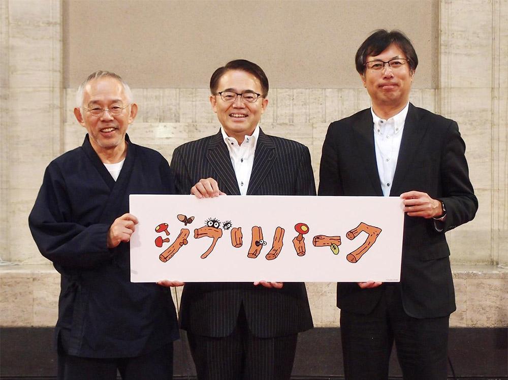 吉卜力公园公布全新LOGO,由宫崎骏和铃木敏夫手写完成