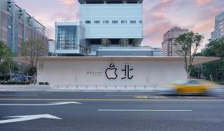 苹果在台湾开设零售店,入乡随俗喜现台式LOGO