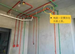 水电改造要注意什么?都有哪些坑?