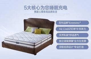 席梦思十大品牌 席梦思床垫尺寸 席梦思床垫价格
