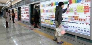 韩国Tesco Homeplus虚拟商店,给你更新奇的购物体验