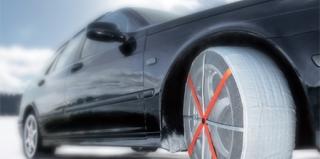 汽车轮胎也有袜子了,还是防冻的!