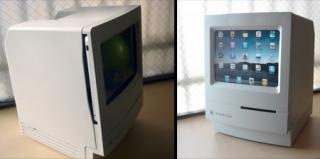 苹果麦金塔电脑的粉丝制作的创意iPad支架