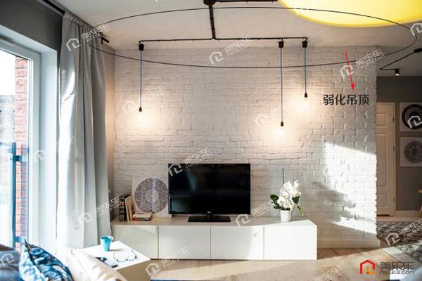 户型小没关系,这样子装修能让小客厅看起来宽敞呢?