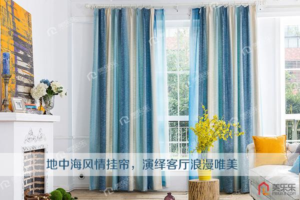 喜欢纯净蓝又爱极致白,地中海风格的客厅会让你心动不已~