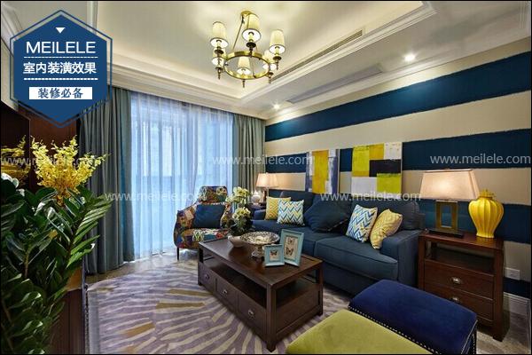 室内装潢效果图欣赏 美式风情你喜欢吗?