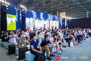 揭秘未来家居产业新动向,2019中国软装大会圆满落幕!