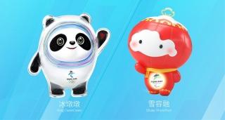 北京2022年冬奥会和冬残奥会吉祥物亮相!