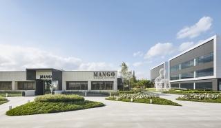 西班牙巴塞罗那MANGO设计中心景观设计