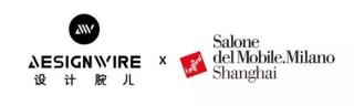设计腕儿X米兰家具展:2019国际地产与设计论坛完美落幕!