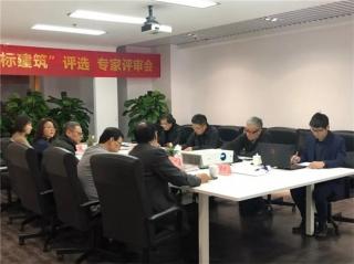 """""""上海新十大地标建筑""""评选结果揭晓(组图)"""