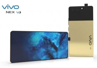 VIVO Nex V3 大屏幕防滑智能手机