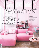 家居廊 ELLE DECORATION